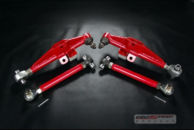 Nissan 240SX (89-94) S13 Godspeed Front Lower Control Arm